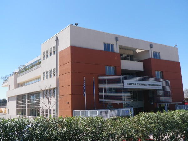 THREE-STOREY HANDCRAFT ENERGY SAVING BUILDING WITH TWO BASEMENTS AT ELEONAS AREA (ATHENS MUNICIPALITY)